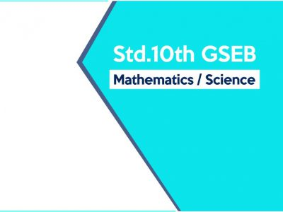 Excellence / Std 10 GSEB