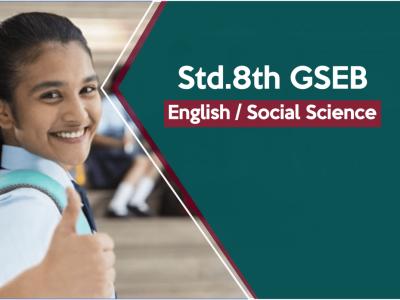 Scholar / Std 8 GSEB