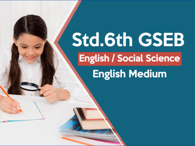 Scholar / Std 6 GSEB