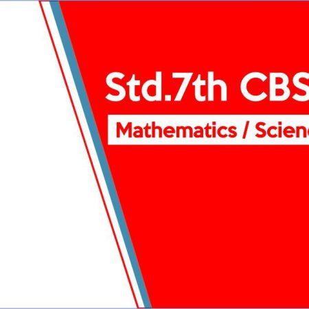 Excellence / Std 7 CBSE