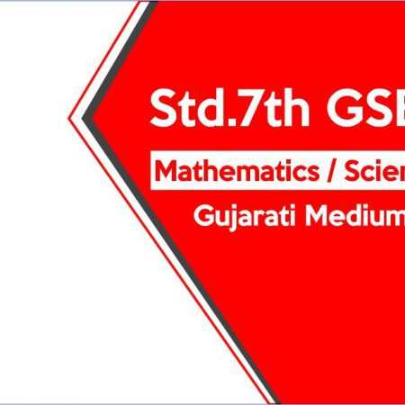 Excellence / Std 7 GSEB