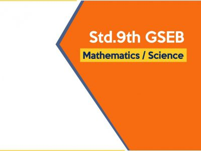 Excellence / Std 9 GSEB