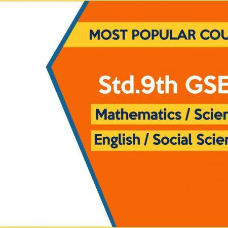 Scholar / Std 9 GSEB