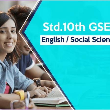 Scholar / Std 10 GSEB