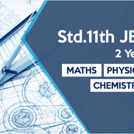 MPC/JEE Std 11 (2 Year)
