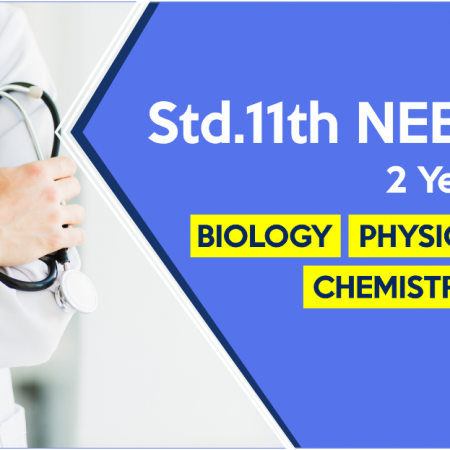 BPC/NEET Std 11 (2 Year)