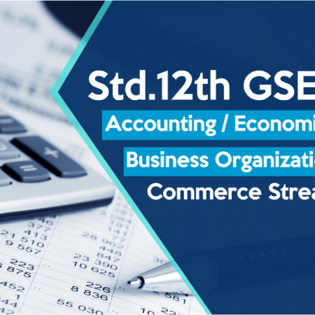Excellence / Std 12th GSEB (Eng.)