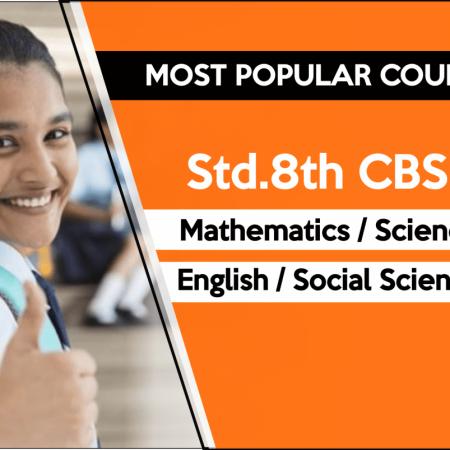 Scholar / Std 8 CBSE