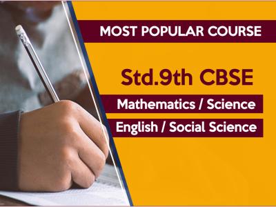 Scholar / Std 9 CBSE