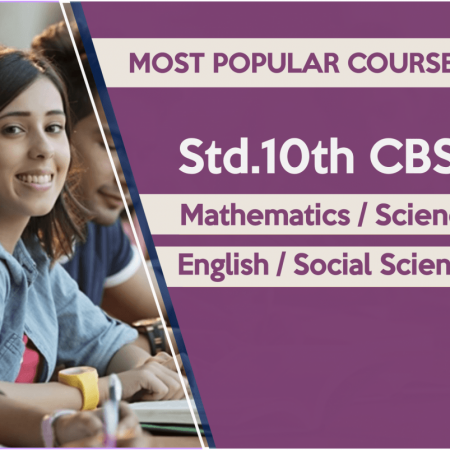 Scholar / Std 10 CBSE