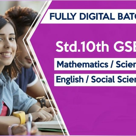 Fully Digital Batch For STD 10 GSEB